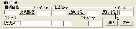 TuikaSikomiMokuhyo-8.jpg