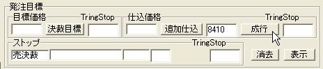 TuikaSikomiMokuhyo-9.jpg
