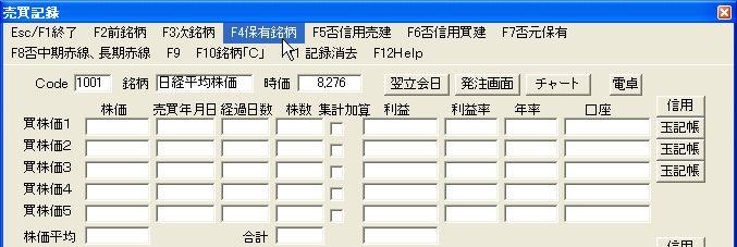GyakuSasineMokuhyoKabuka-2.jpg