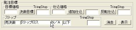GyakuSasineMokuhyoKabuka-4.jpg