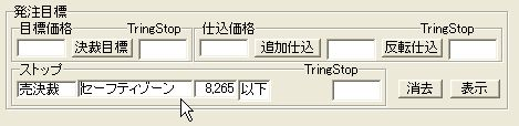 GyakuSasineMokuhyoKabuka-7.jpg