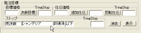 GyakuSasineMokuhyoKabuka-8.jpg