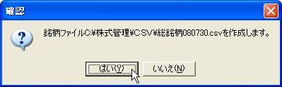 MeigaraList-14.jpg