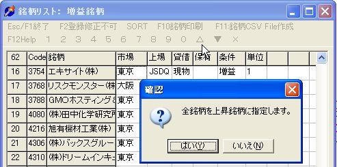 MeigaraList-31.jpg