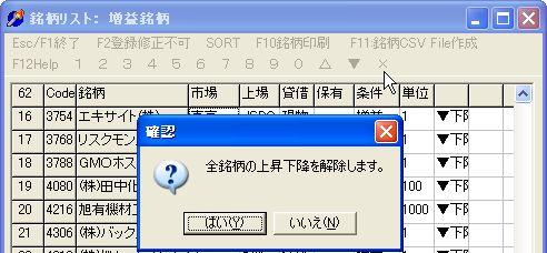 MeigaraList-33.jpg