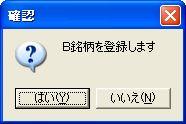 MeigaraKubun-11.jpg