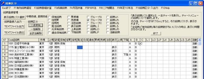 s_MeigaraKubun-12.jpg