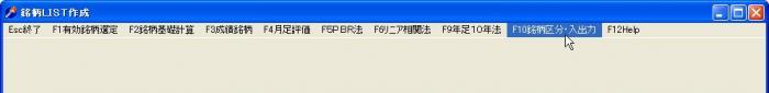 s_MeigaraKubun-2.jpg