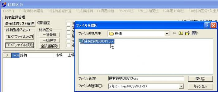 s_MeigaraKubun-21.jpg