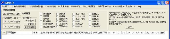 s_MeigaraKubun-3.jpg