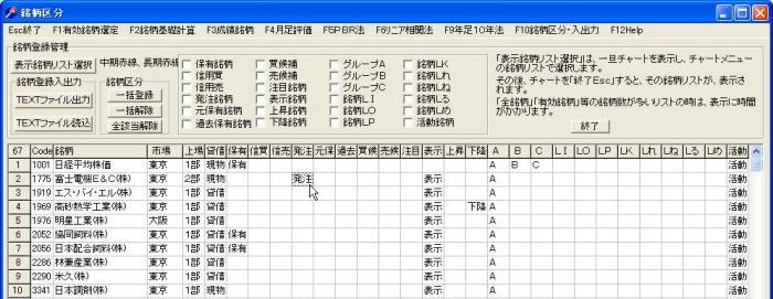 s_MeigaraKubun-9.jpg