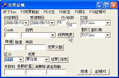 s_MeigaraKensaku-1.jpg