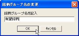 MeigaraABC-6.jpg