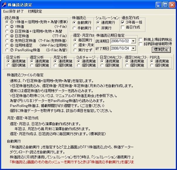 KabukaReadSettei-2.jpg