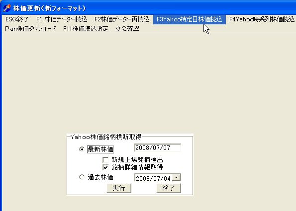 MeigaraSyousaiData-2.jpg