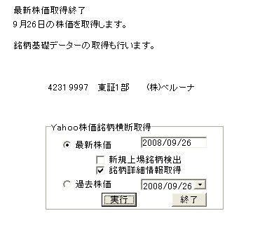 MeigaraSyousaiData-3.jpg