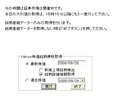 MeigaraSyousaiData-4.jpg