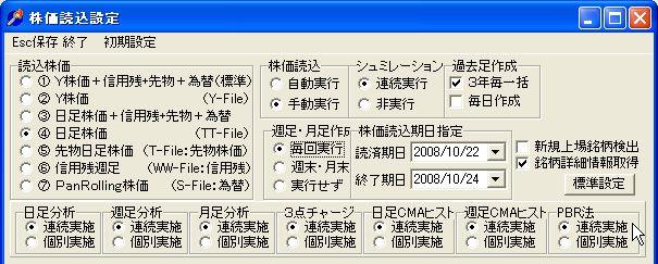 MeigaraSyousaiData-7.jpg