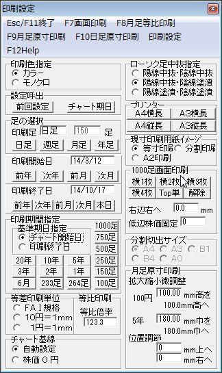 LongPrint-1.jpg
