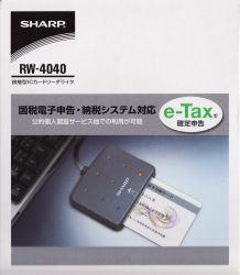 RW4040.jpg