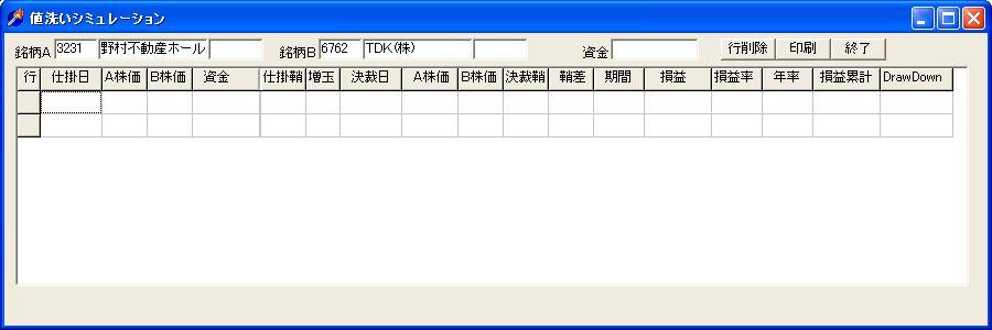 SayaKouza10-12.jpg
