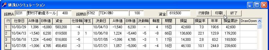 SayaKouza10-18.jpg