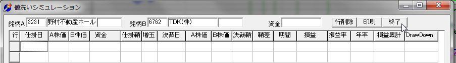 SayaKouza10-8.jpg