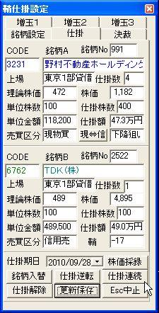 SayaKouza10-9.jpg