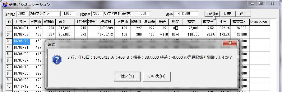 round,left,Ver110515-8.jpg