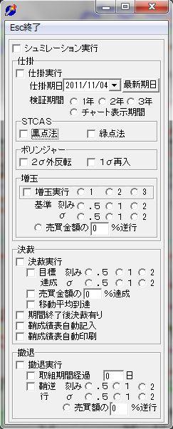 SayaKouza11-14-1.jpg