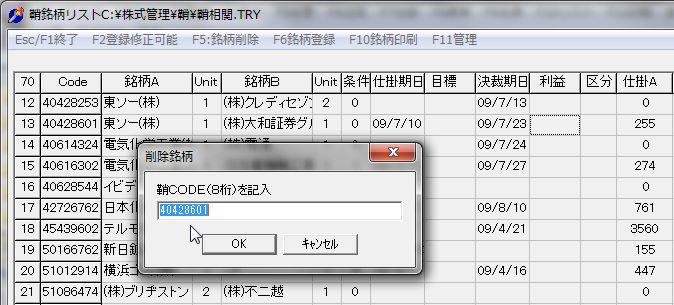 SayaKouza11-15-4.jpg
