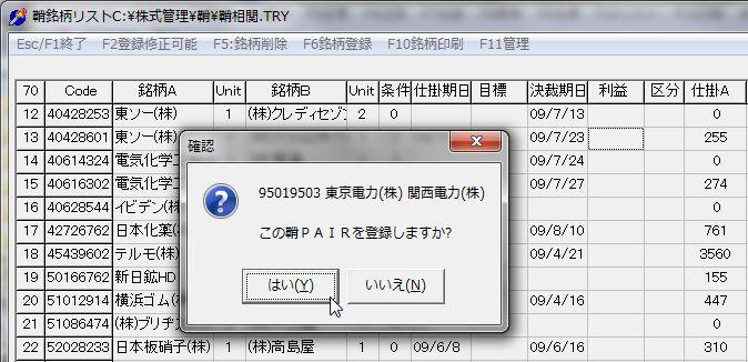 SayaKouza11-15-6.jpg