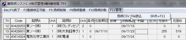 SayaKouza11-16-1.jpg