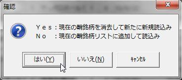SayaKouza11-16-3.jpg