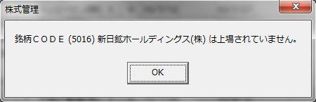 SayaKouza11-16-4.jpg