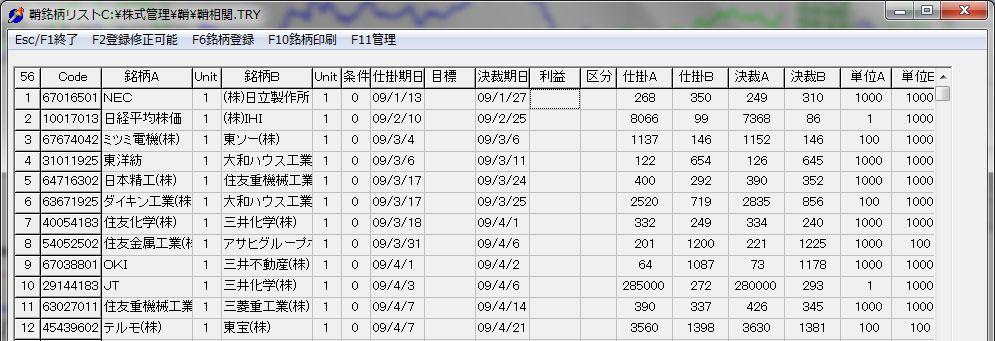 SayaKouza11-16-5.jpg