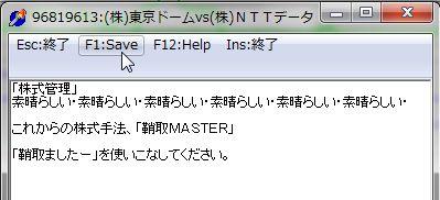 SayaKouza11-17-3.jpg