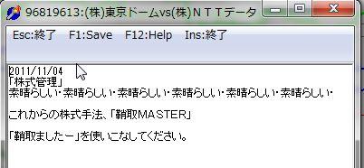 SayaKouza11-17-4.jpg