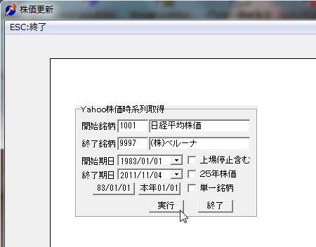 SayaKouza11-18-2.jpg