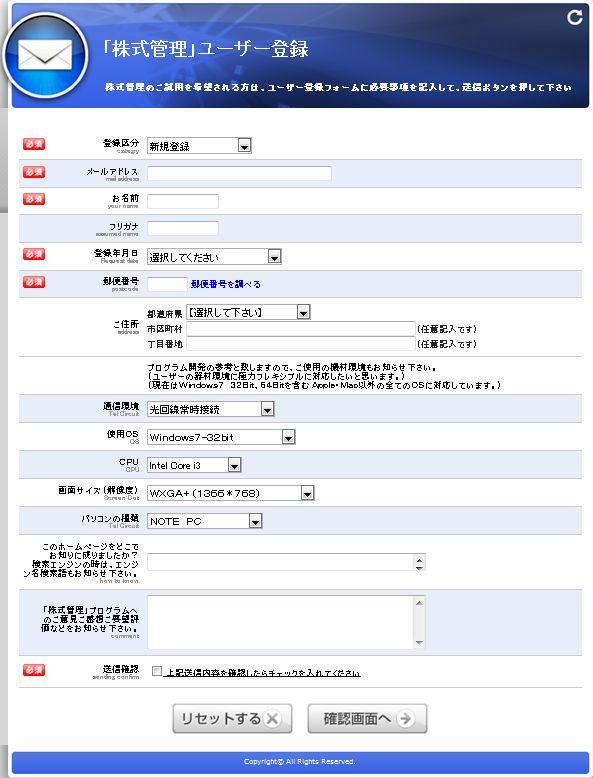 SayaKouza11-3-1.jpg
