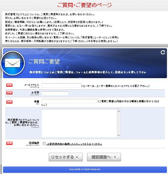 SayaKouza11-3-3.jpg