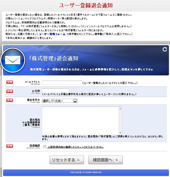 SayaKouza11-3-4.jpg