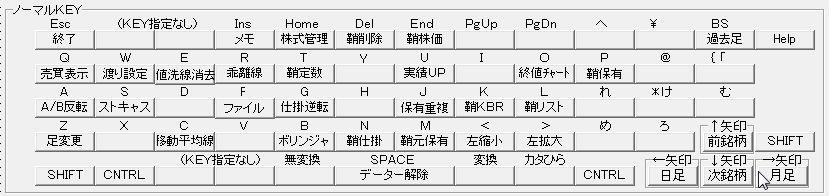 SayaKouza11-7-1-1.jpg