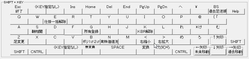 SayaKouza11-9-2.jpg