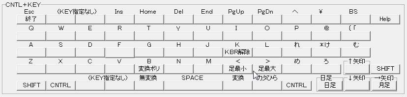 SayaKouza11-9-3.jpg