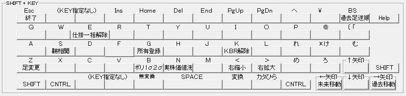 SayaKouza11-9-4.jpg