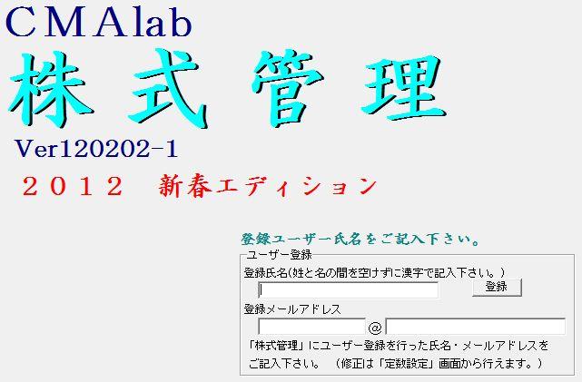 SayaKouza12-03.jpg