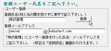 SayaKouza12-04.jpg