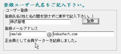 SayaKouza12-05.jpg