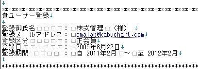 SayaKouza12-06.jpg